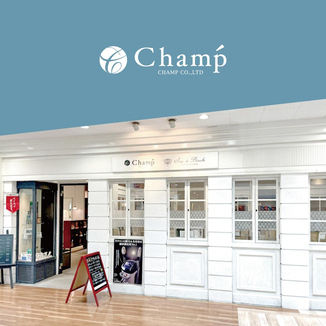 Champ 高の原店