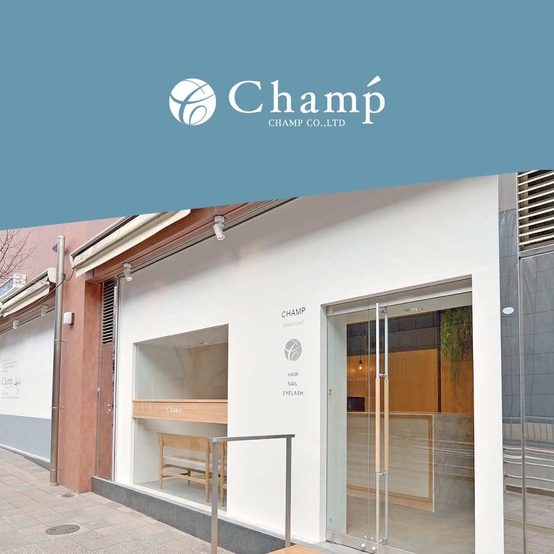 Champ 花園店